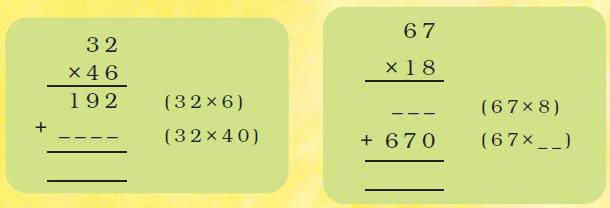 NCERT Solutions Class 5 Maths Chapter 13 - 6