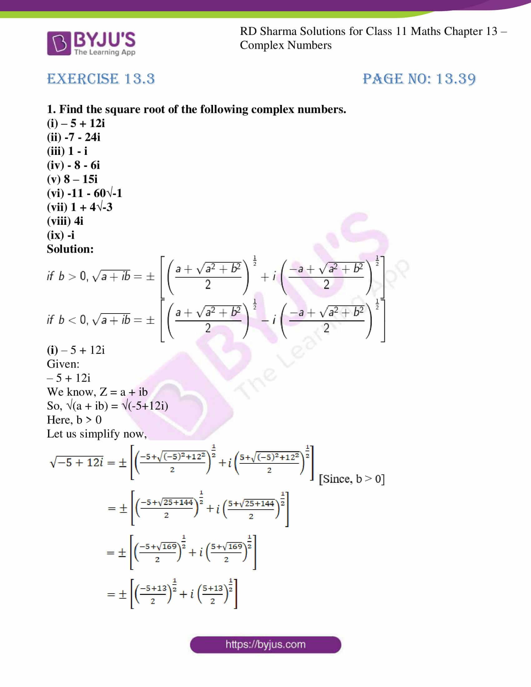 rd sharma class 11 maths ch 13 ex 3 1