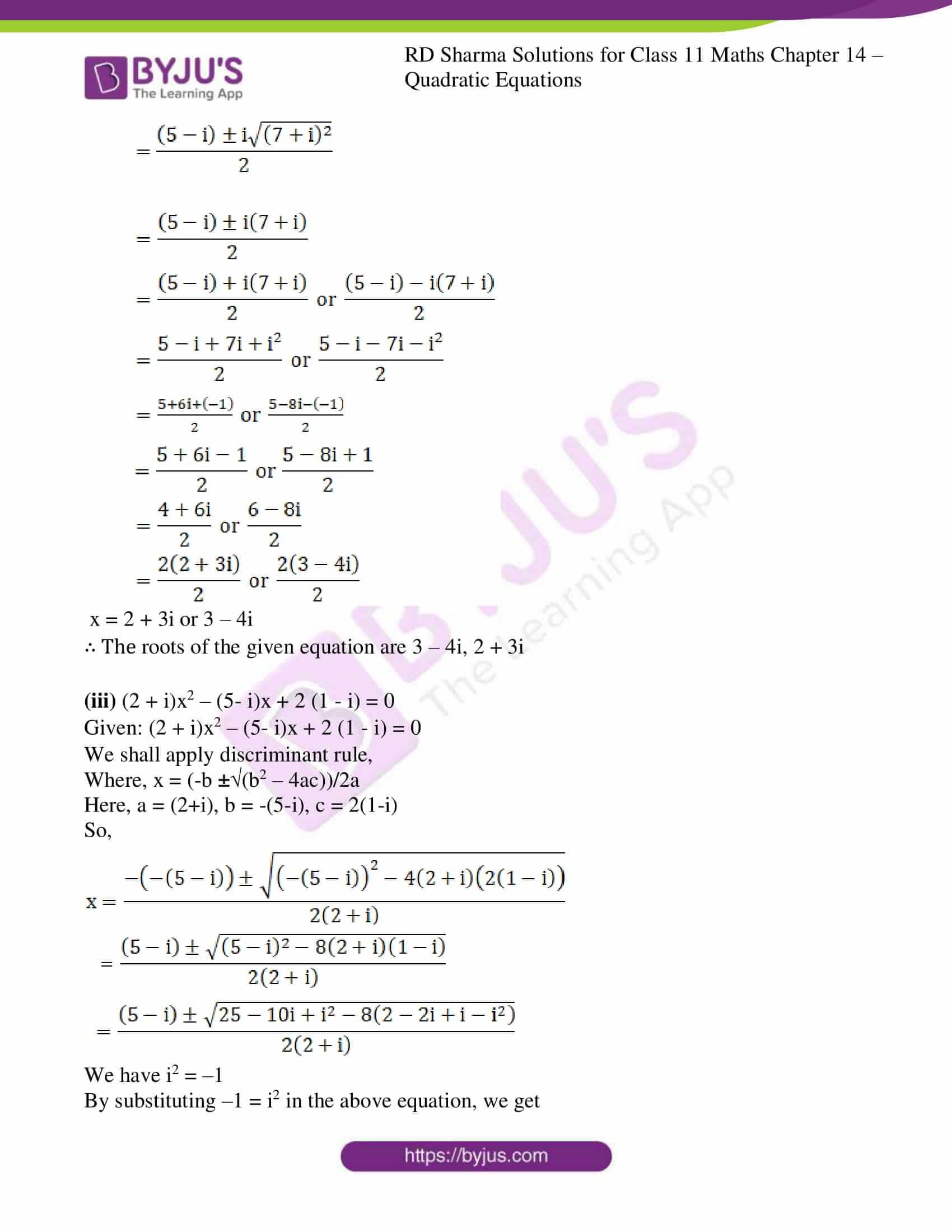 rd sharma class 11 maths ch 14 ex 2 04