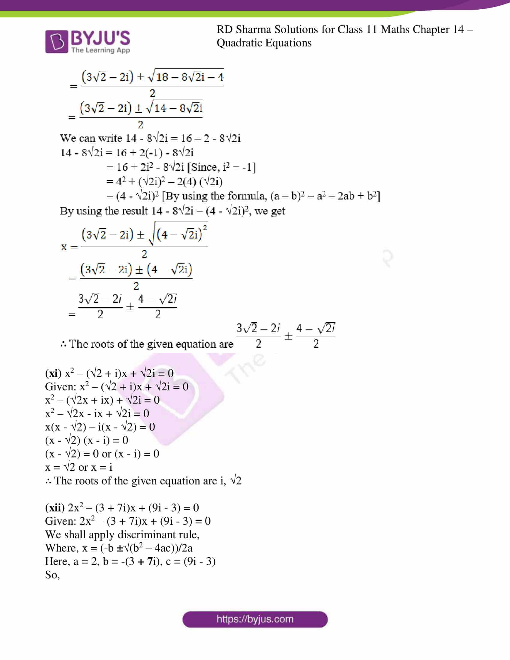 rd sharma class 11 maths ch 14 ex 2 12