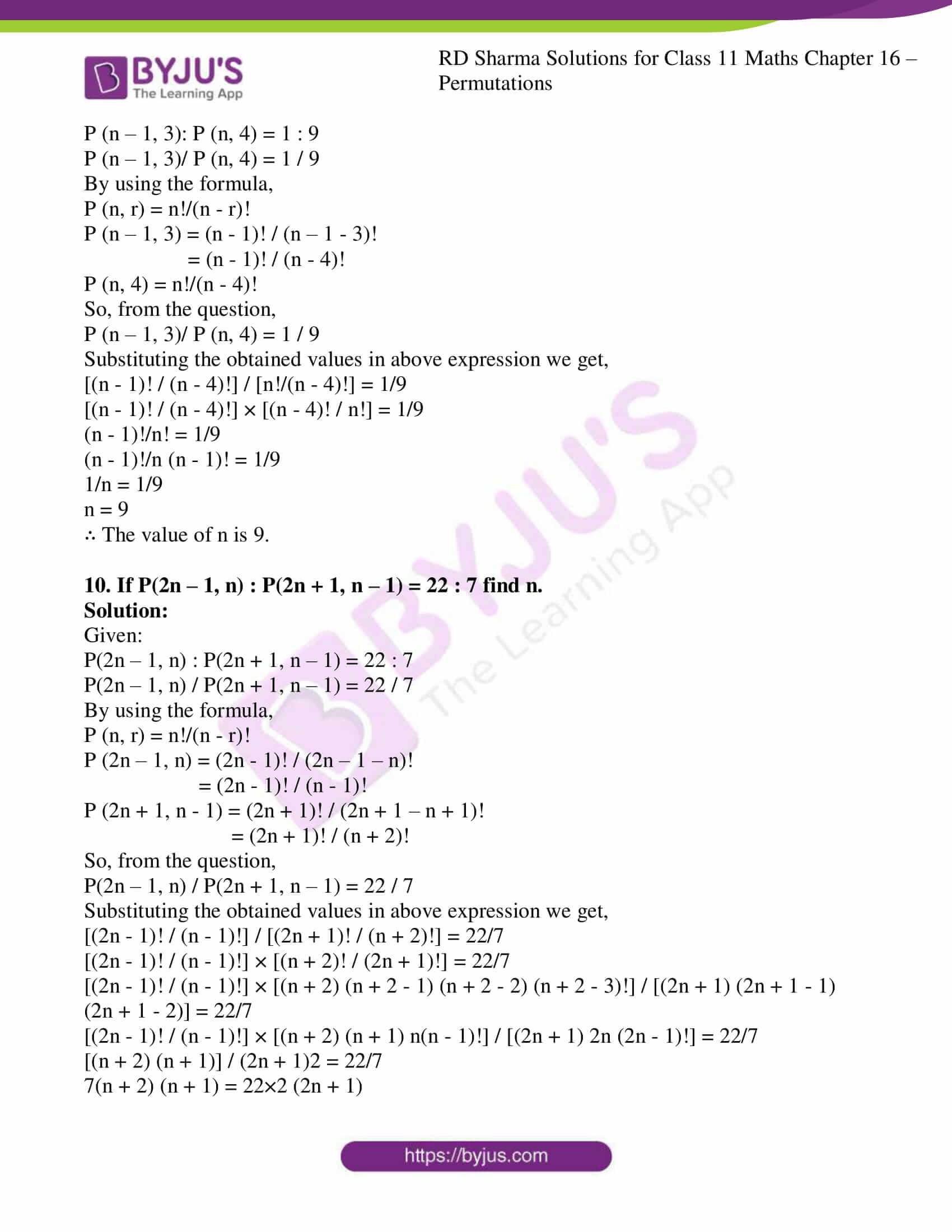rd sharma class 11 maths ch 16 ex 3 07