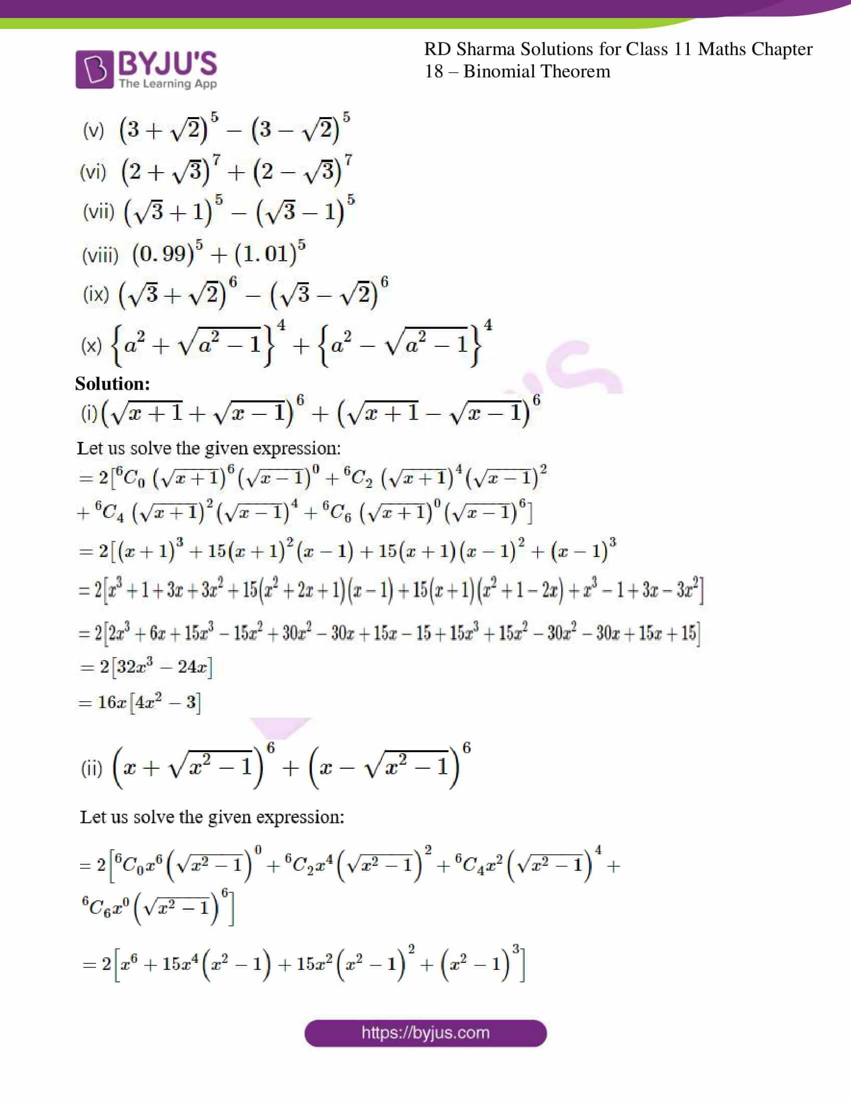 rd sharma class 11 maths ch 18 ex 1 05
