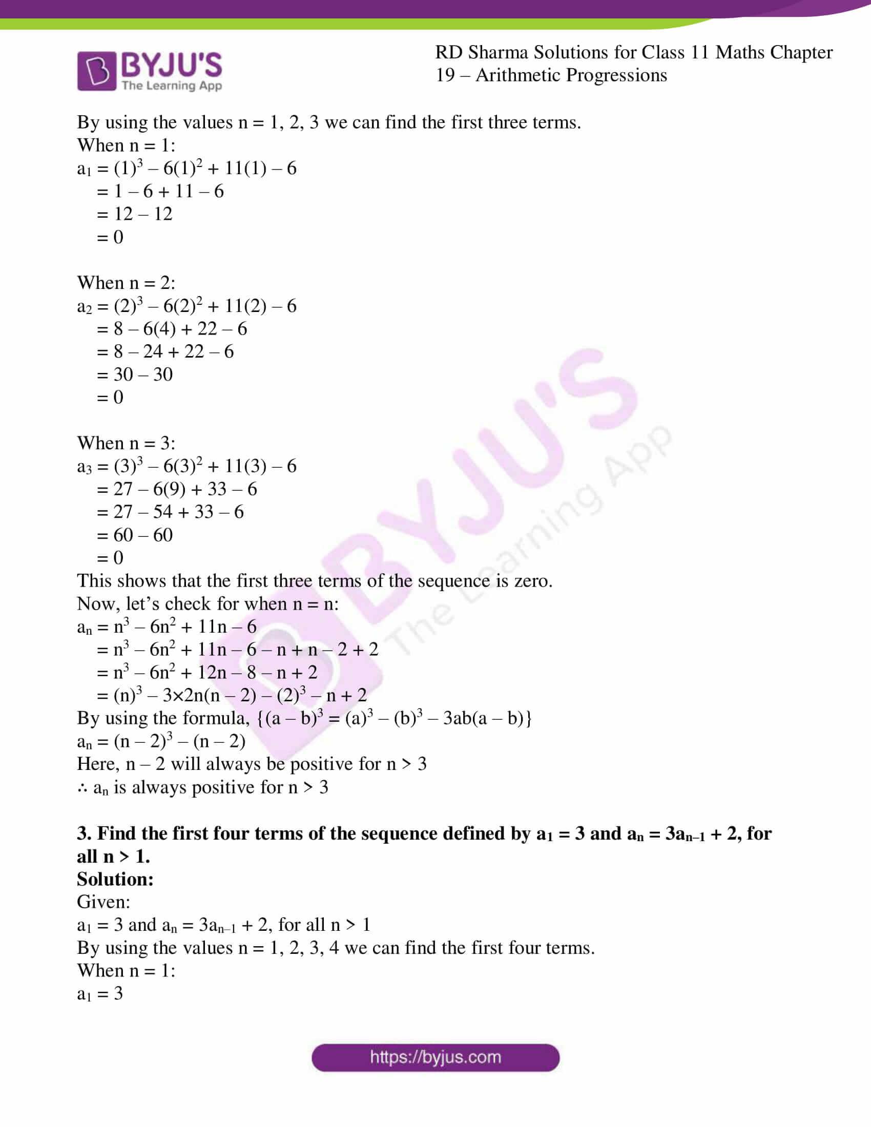 rd sharma class 11 maths ch 19 ex 1 2