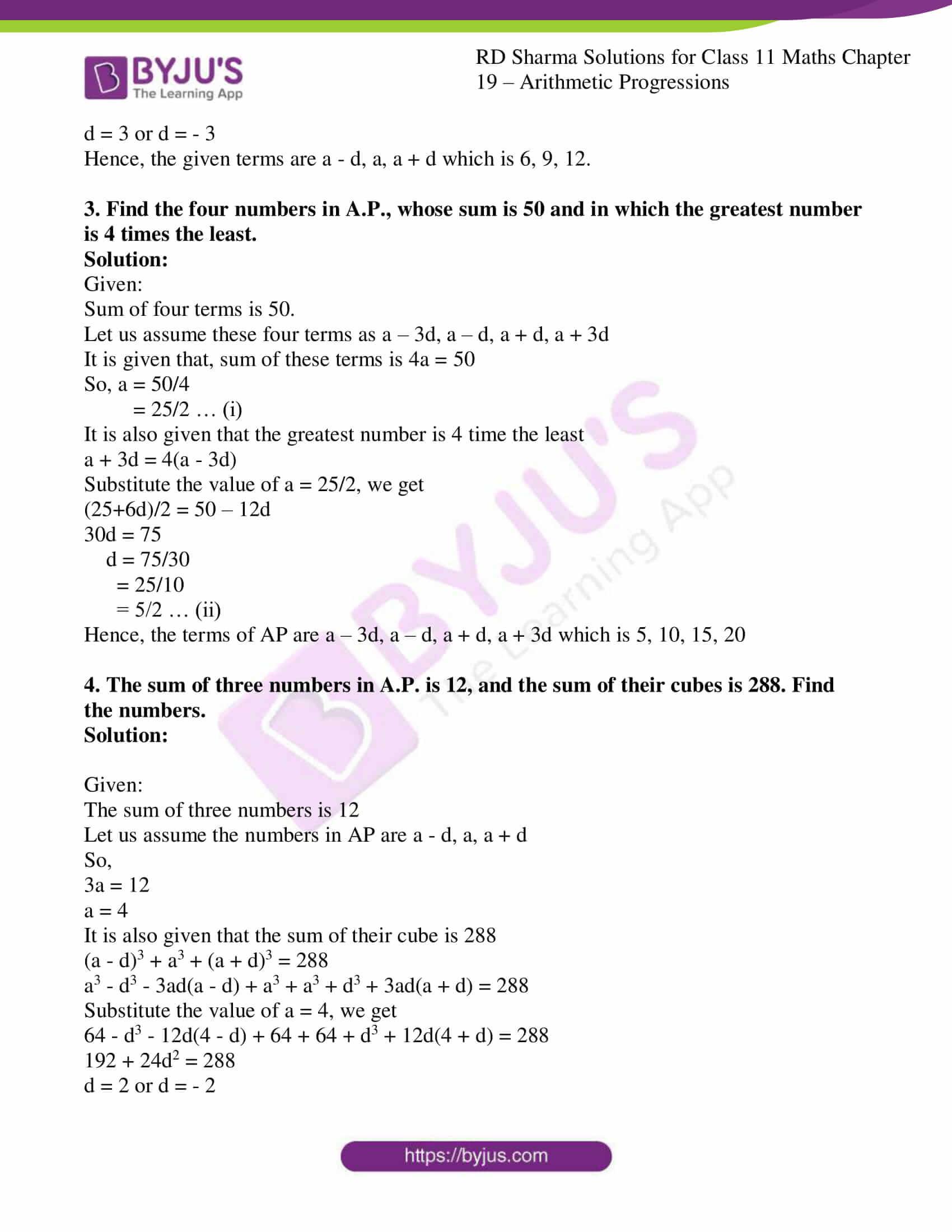 rd sharma class 11 maths ch 19 ex 3 2