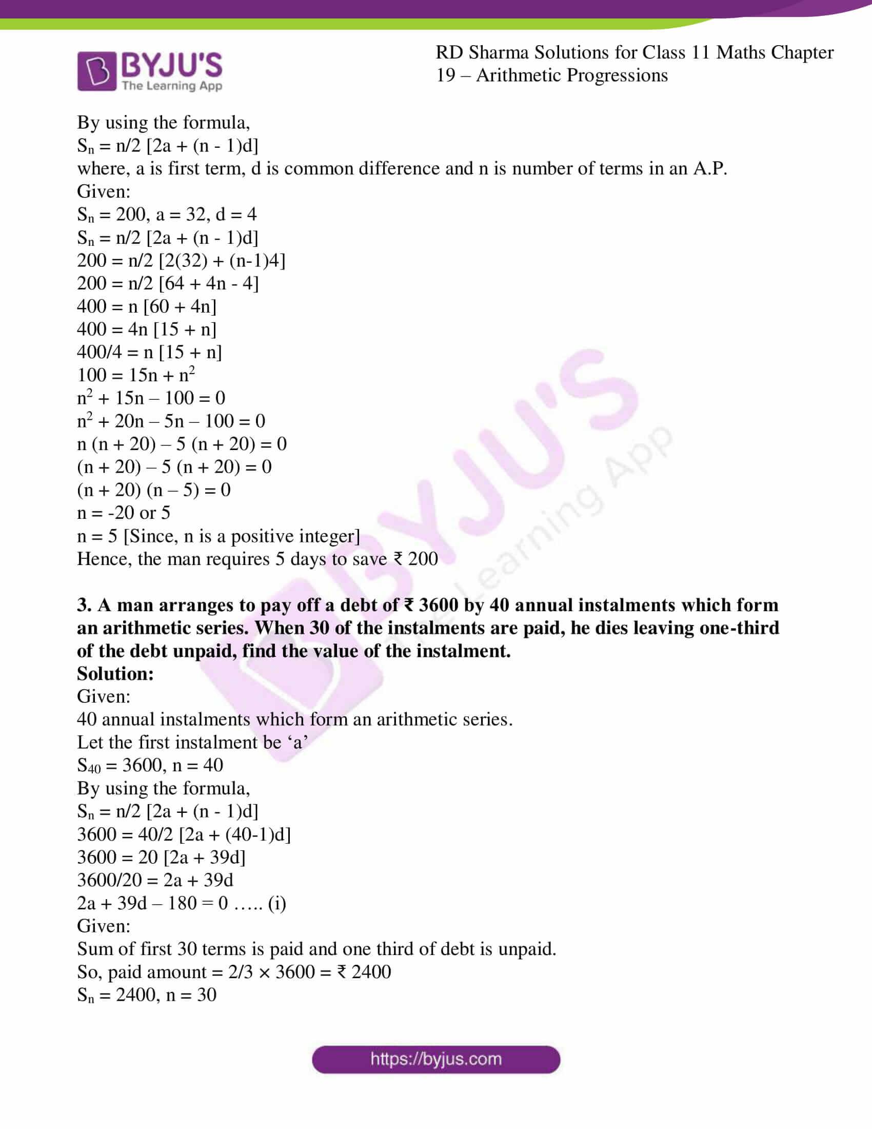 rd sharma class 11 maths ch 19 ex 7 2
