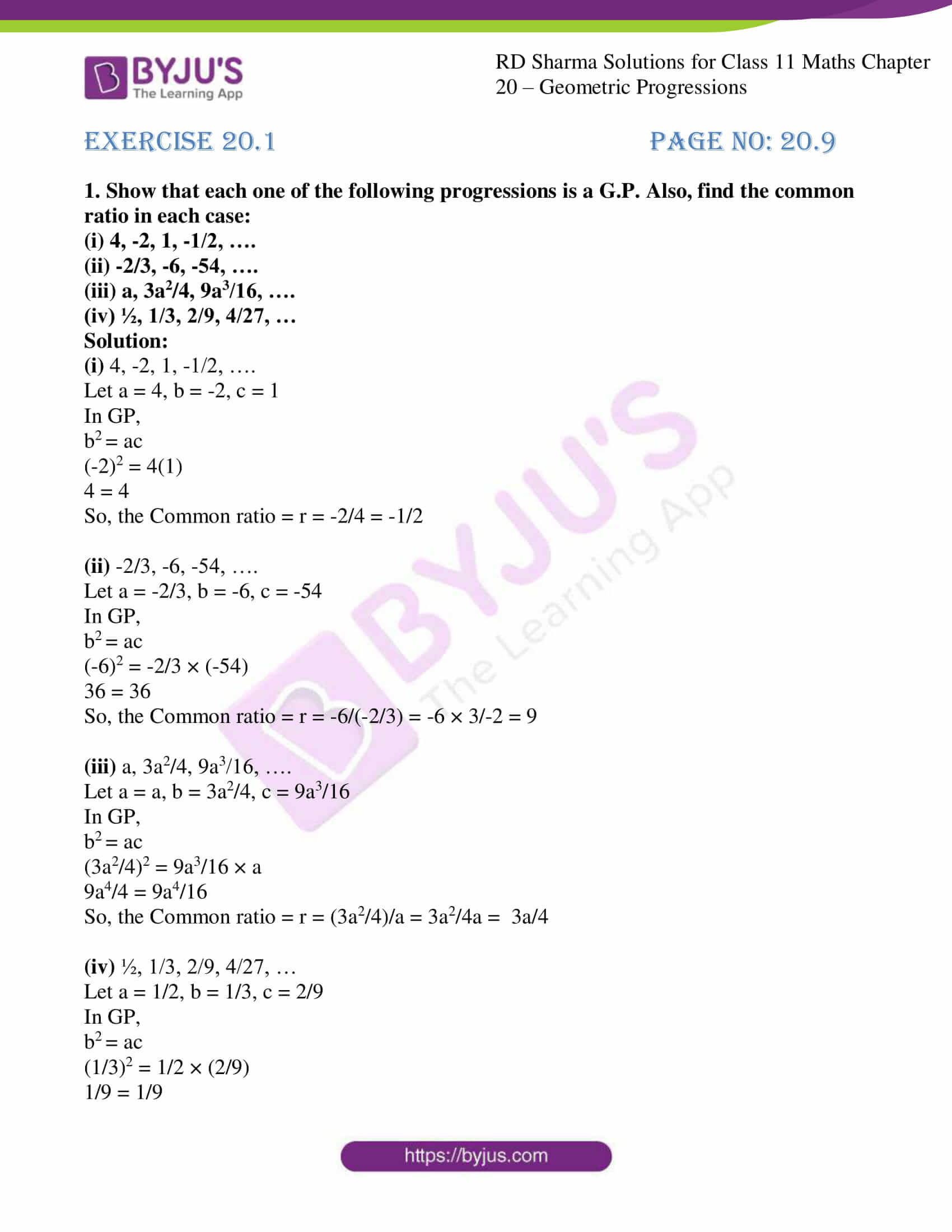 rd sharma class 11 maths ch 20 geometric progressions ex 1 1