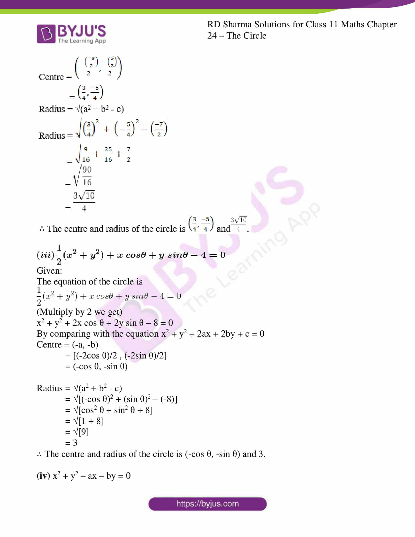 rd sharma class 11 maths ch 24 the circle ex 2 02