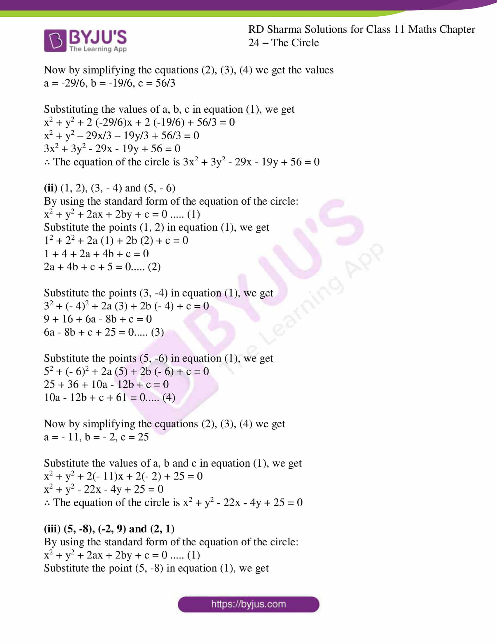 rd sharma class 11 maths ch 24 the circle ex 2 04