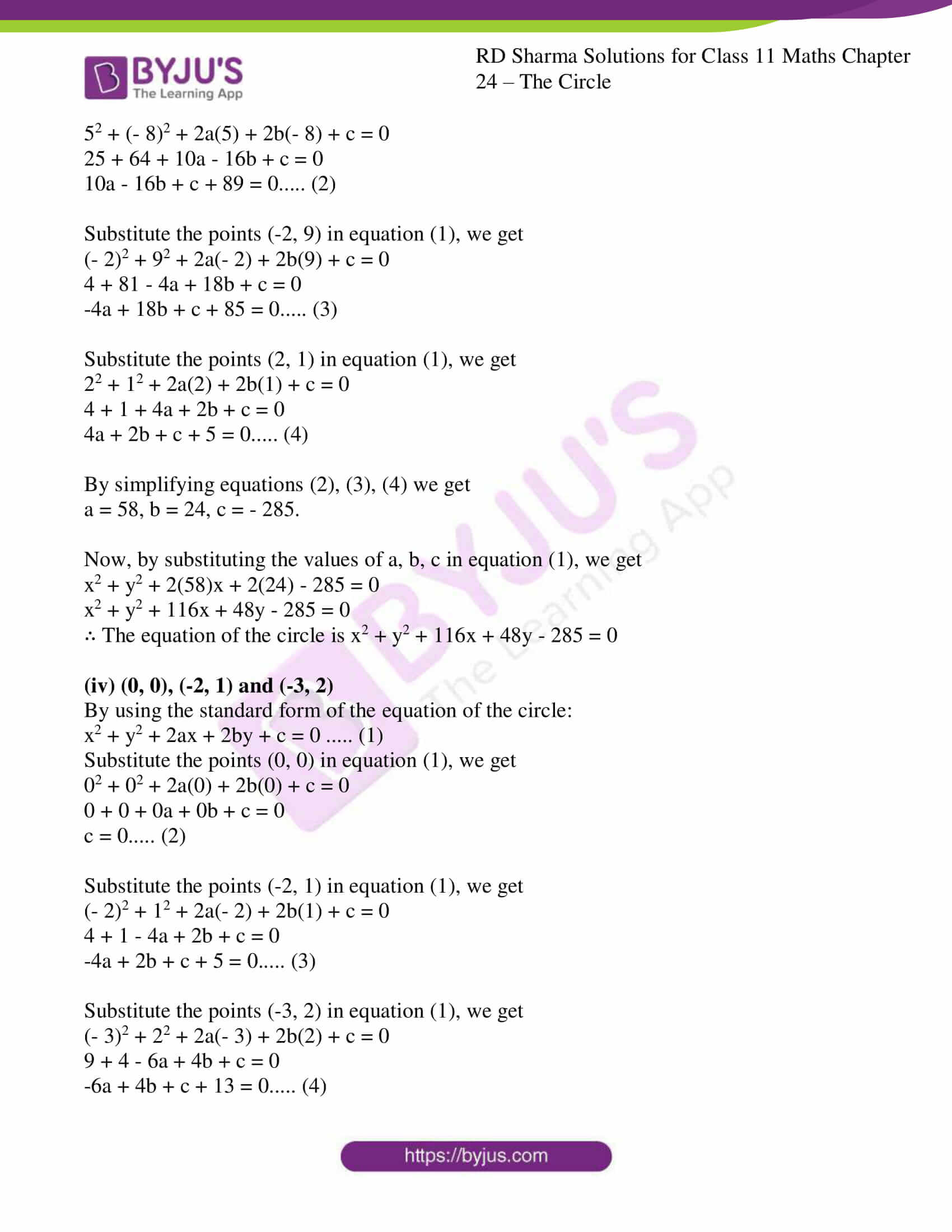 rd sharma class 11 maths ch 24 the circle ex 2 05