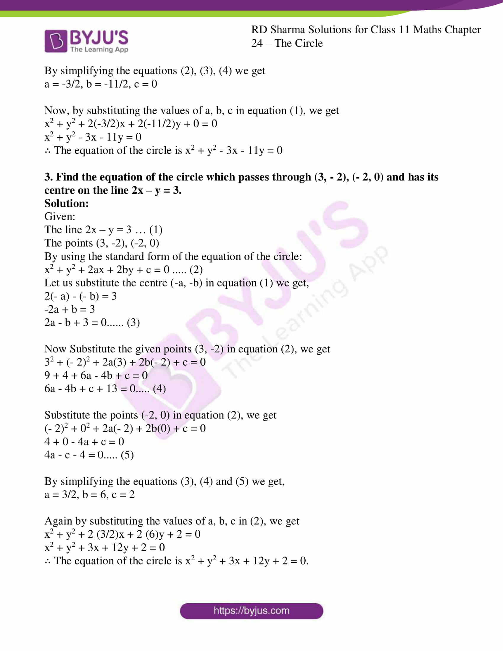 rd sharma class 11 maths ch 24 the circle ex 2 06