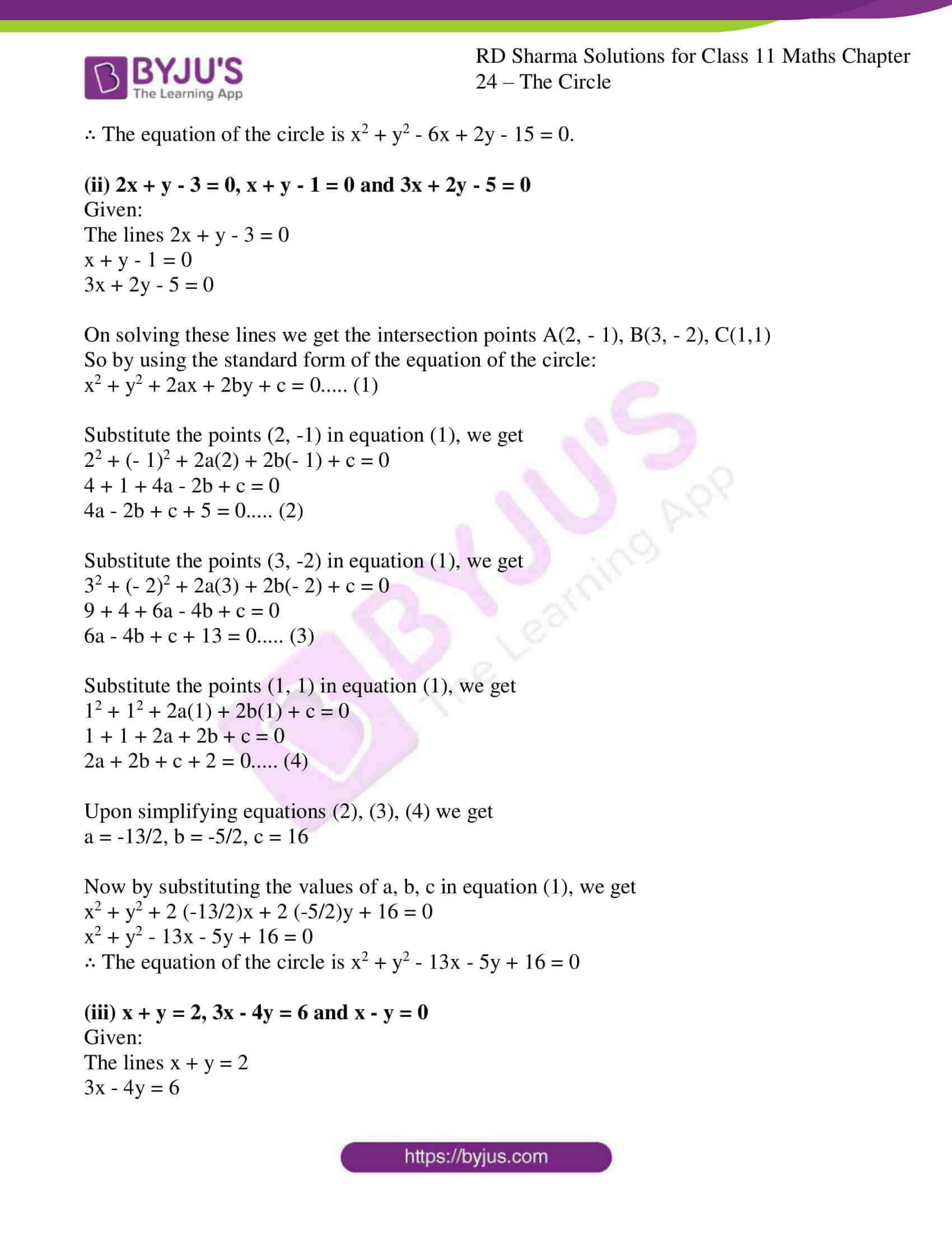 rd sharma class 11 maths ch 24 the circle ex 2 11