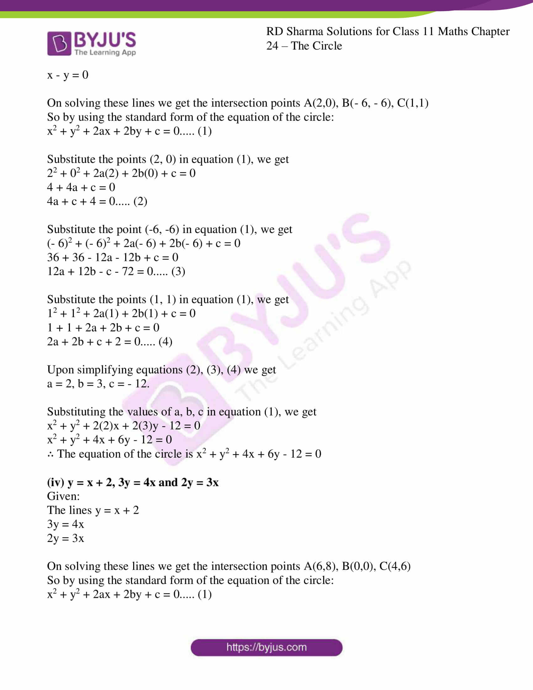 rd sharma class 11 maths ch 24 the circle ex 2 12