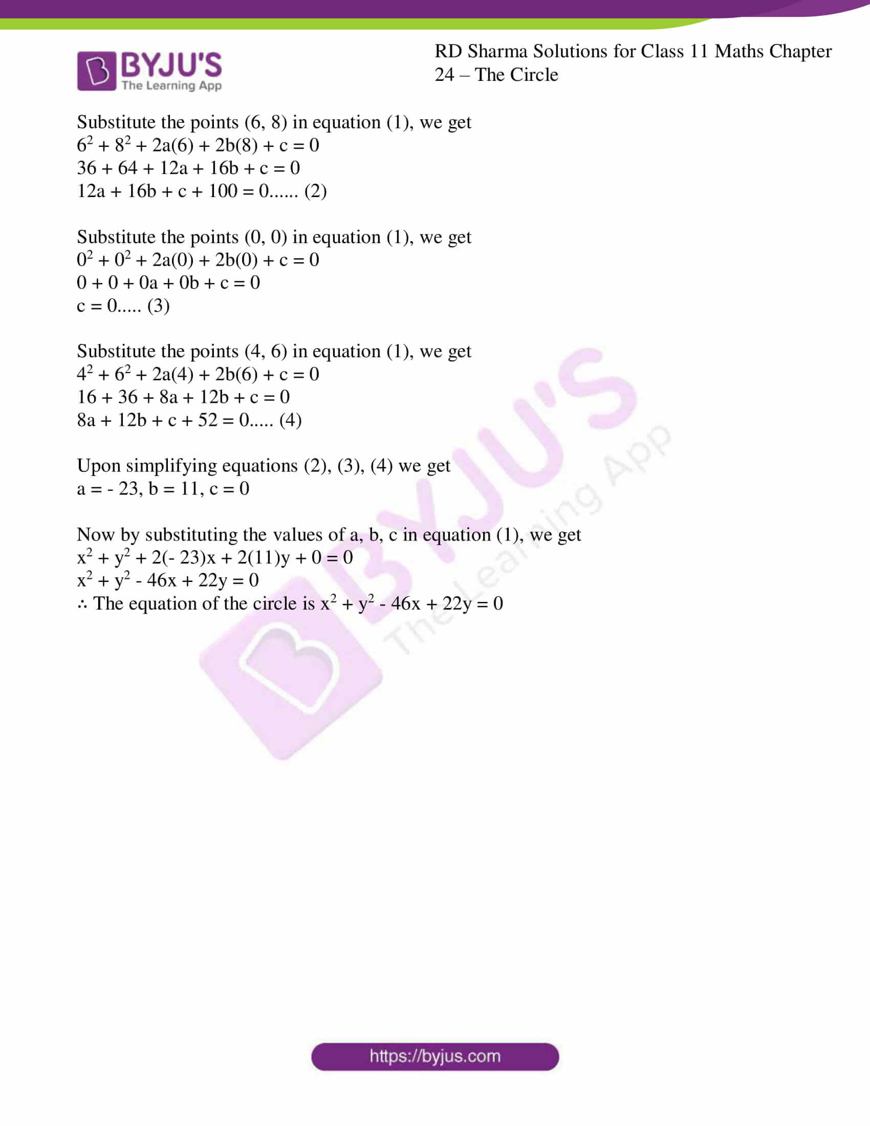 rd sharma class 11 maths ch 24 the circle ex 2 13