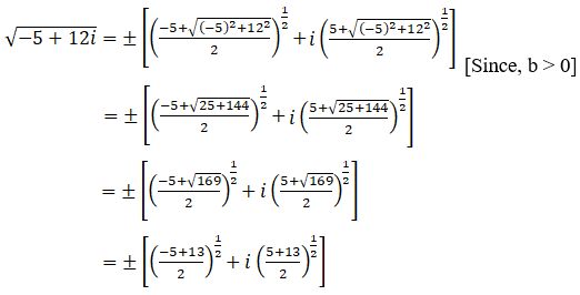 RD Sharma Solutions for Class 11 Maths Chapter 13 – Complex Numbers image - 30