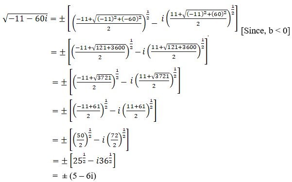 RD Sharma Solutions for Class 11 Maths Chapter 13 – Complex Numbers image - 36