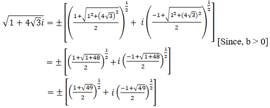 RD Sharma Solutions for Class 11 Maths Chapter 13 – Complex Numbers image - 37