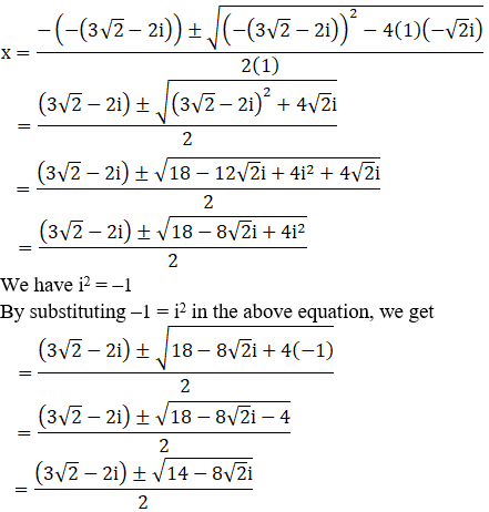 RD Sharma Solutions for Class 11 Maths Chapter 14 – Quadratic Equations image - 14