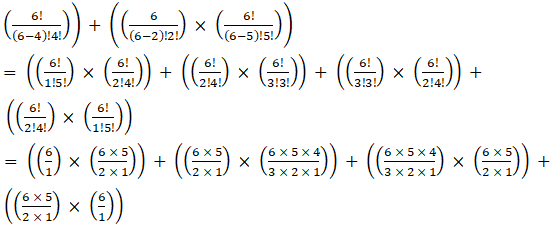 RD Sharma Solutions for Class 11 Maths Chapter 17 – Combinations image - 11