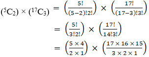 RD Sharma Solutions for Class 11 Maths Chapter 17 – Combinations image - 14