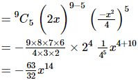 RD Sharma Solutions for Class 11 Maths Chapter 18 – Binomial Theorem image - 48
