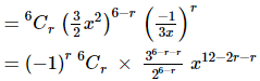 RD Sharma Solutions for Class 11 Maths Chapter 18 – Binomial Theorem image - 64