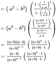 RD Sharma Solutions for Class 11 Maths Chapter 20 – Geometric Progressions image - 1