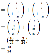 RD Sharma Solutions for Class 11 Maths Chapter 20 – Geometric Progressions image - 11