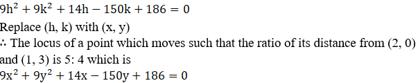 RD Sharma Solutions for Class 11 Maths Chapter 22- image 13