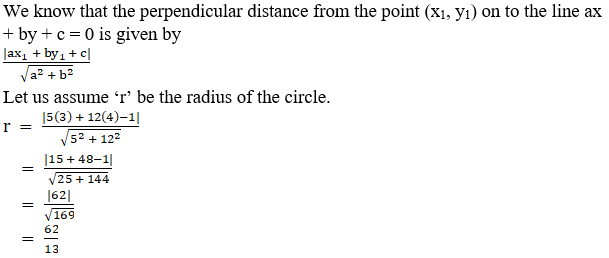 RD Sharma Solutions for Class 11 Maths Chapter 24 – The Circle - image 7