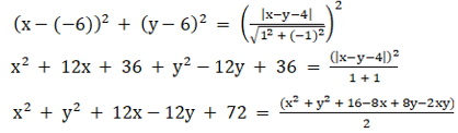 RD Sharma Solutions for Class 11 Maths Chapter 25 – Parabola - image 19
