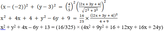 RD Sharma Solutions for Class 11 Maths Chapter 26 – Ellipse - image 12