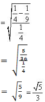 RD Sharma Solutions for Class 11 Maths Chapter 26 – Ellipse - image 18