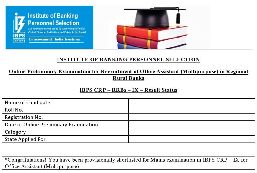 IBPS RRB Clerk Result 2020 - IBPS RRB Office Assistant Result