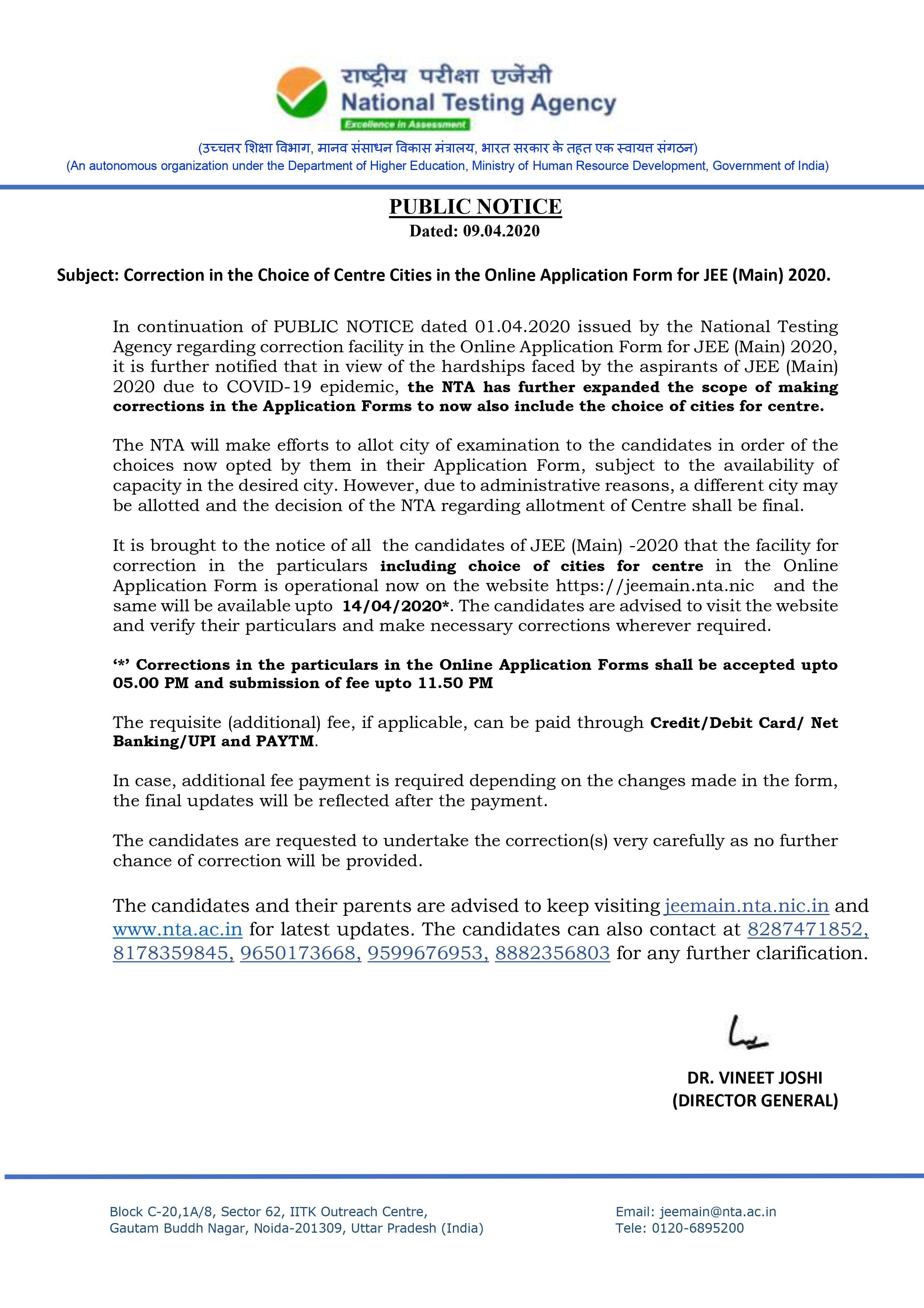 JEE Main 2020 Exam Centre Notice