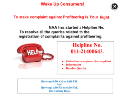 NAA - National Anti Profiteering Authority (UPSC GS-III)