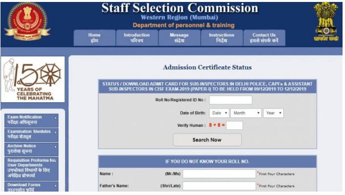 SSC Admit Card 2020