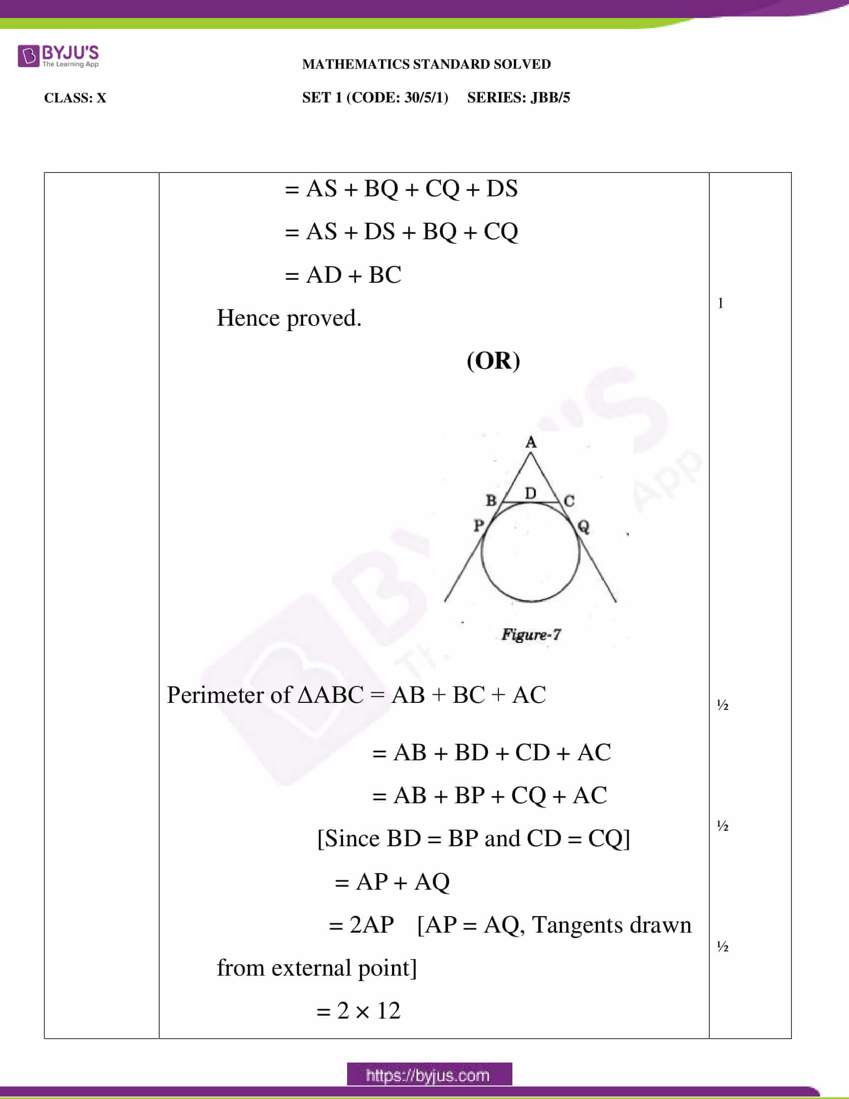 cbse class 10 maths standard question paper solution 2020 set 1 06