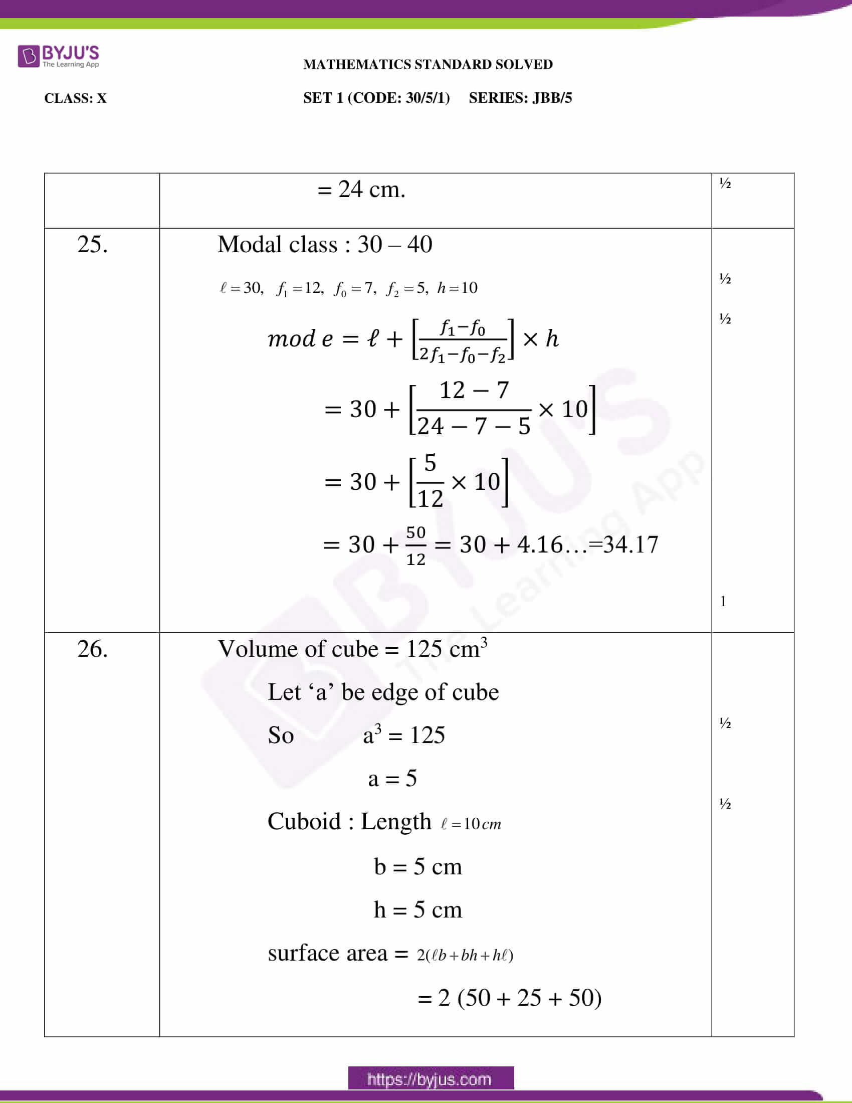 cbse class 10 maths standard question paper solution 2020 set 1 07