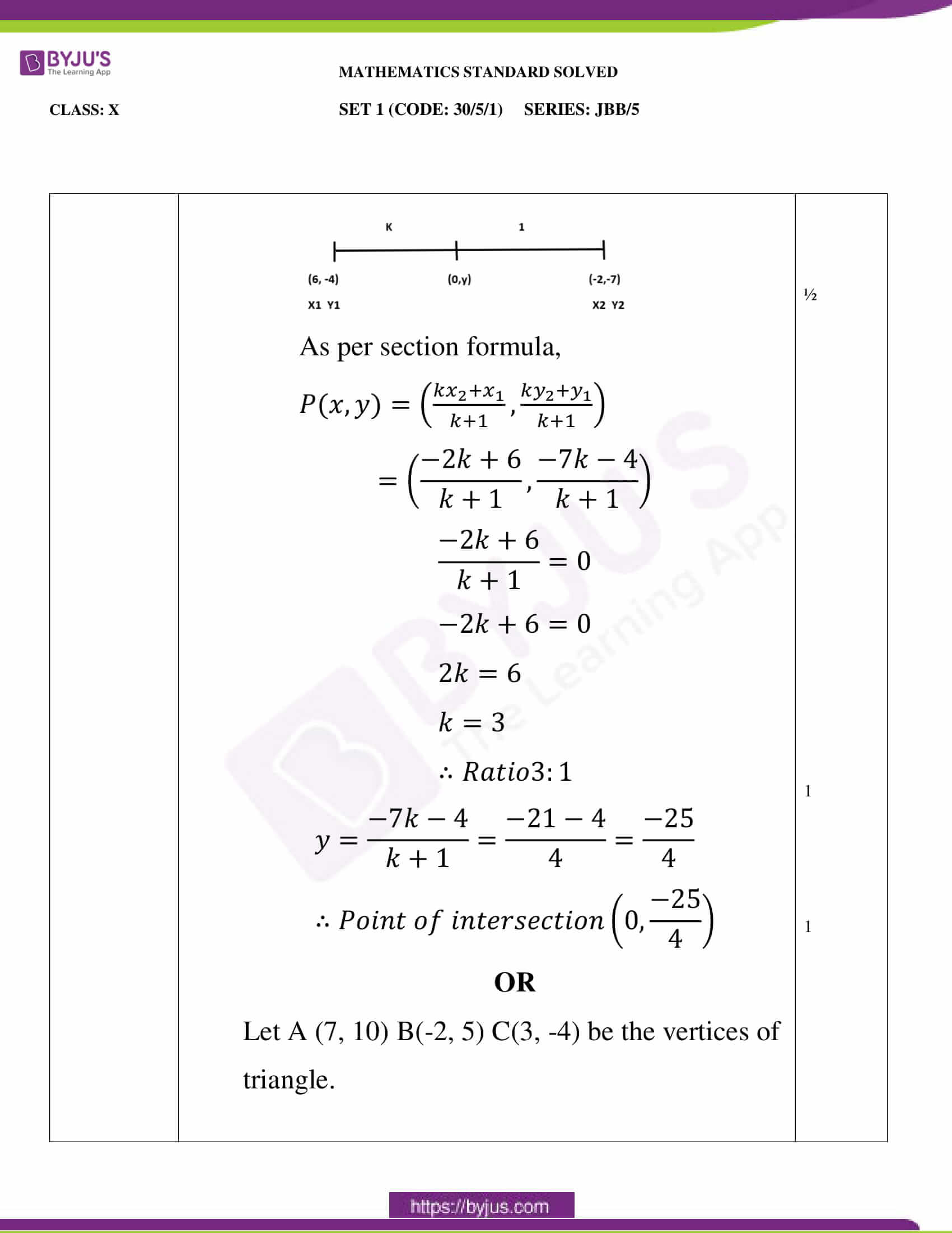 cbse class 10 maths standard question paper solution 2020 set 1 11