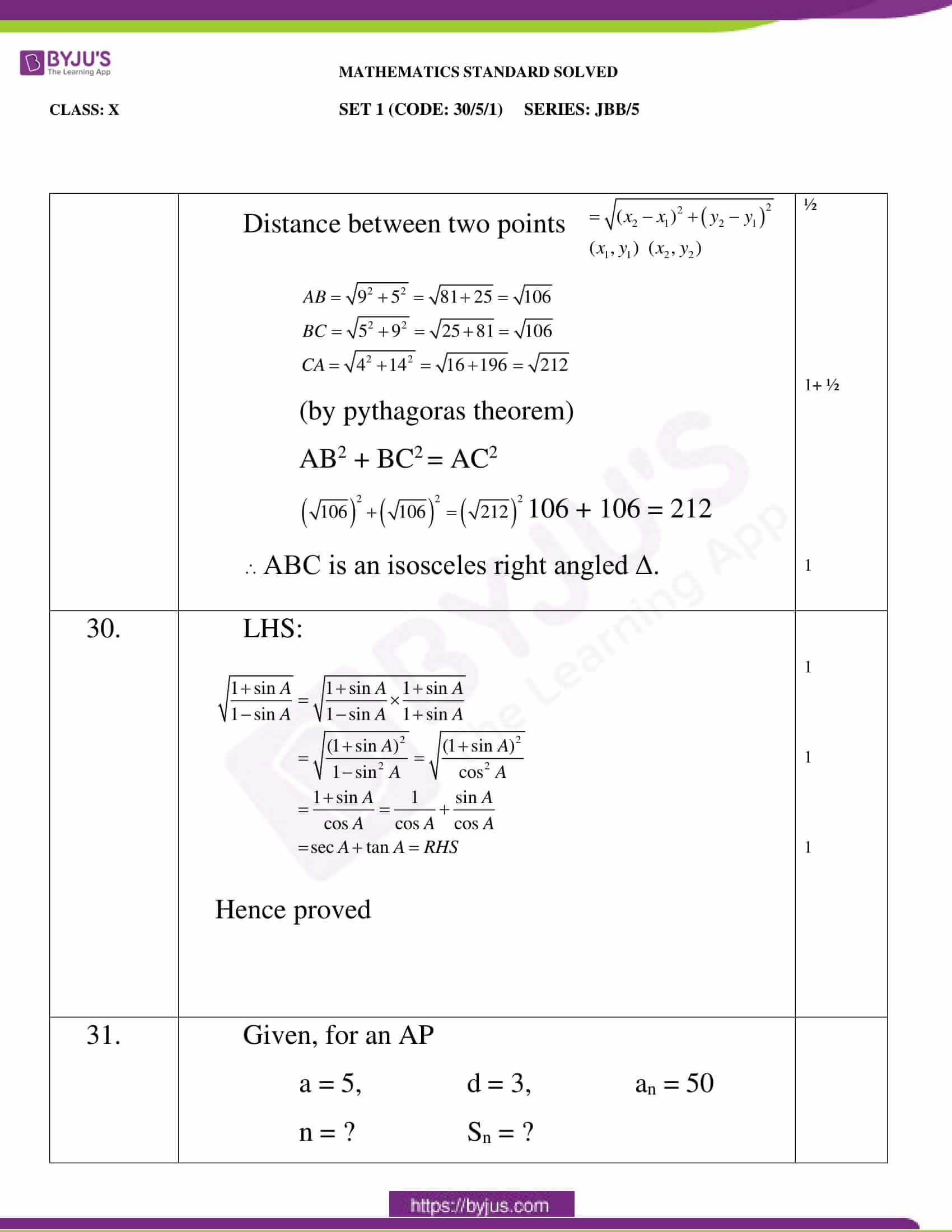 cbse class 10 maths standard question paper solution 2020 set 1 12