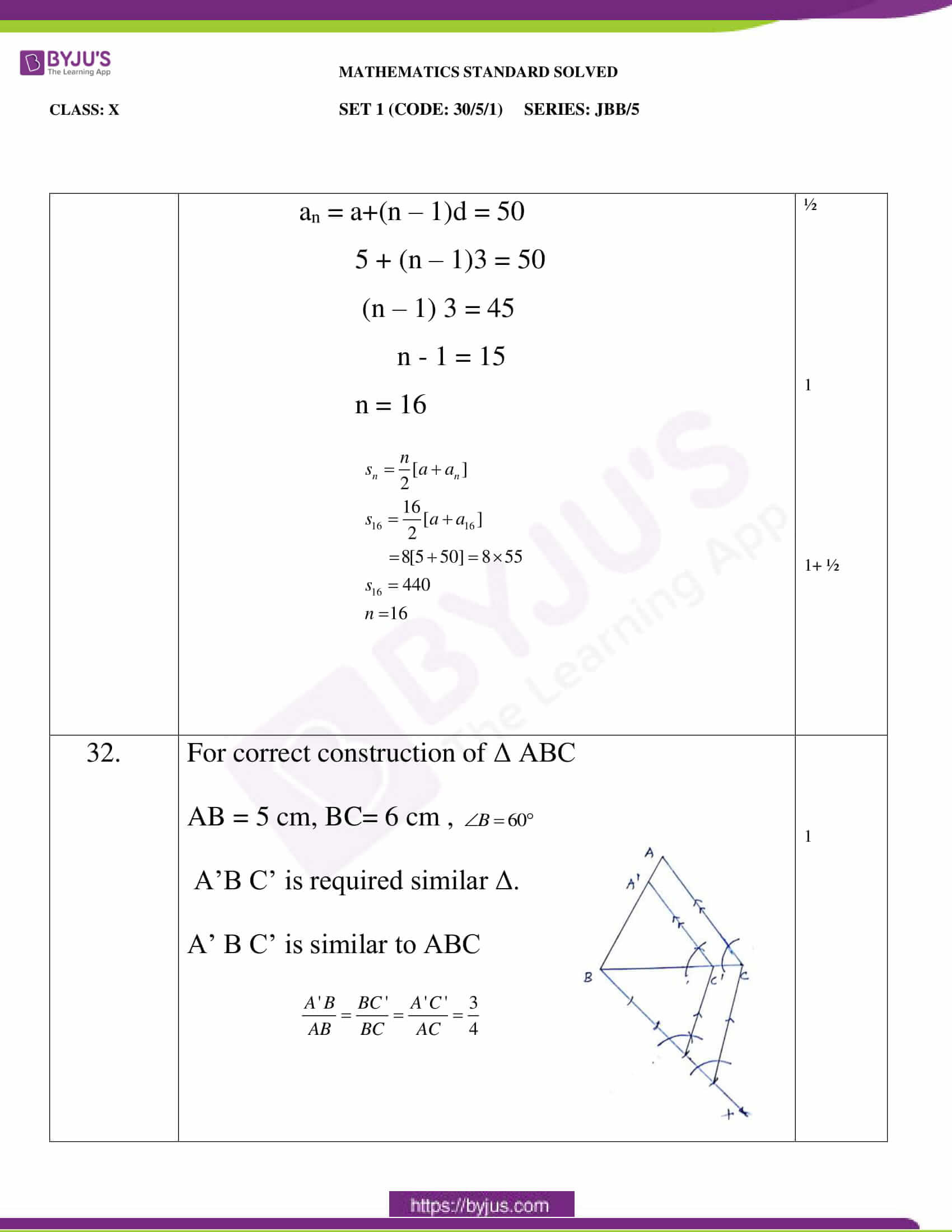 cbse class 10 maths standard question paper solution 2020 set 1 13