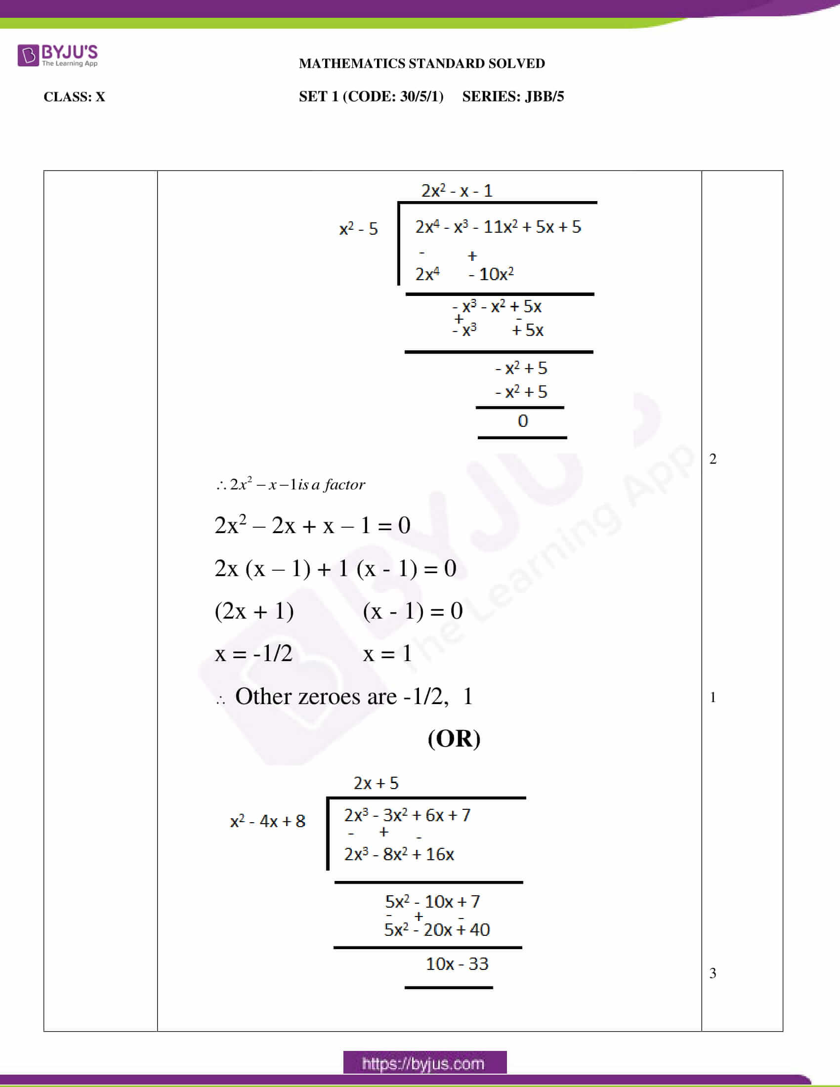 cbse class 10 maths standard question paper solution 2020 set 1 17
