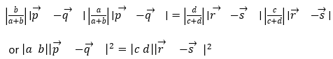 Fundamental Theorem of Vectors Example