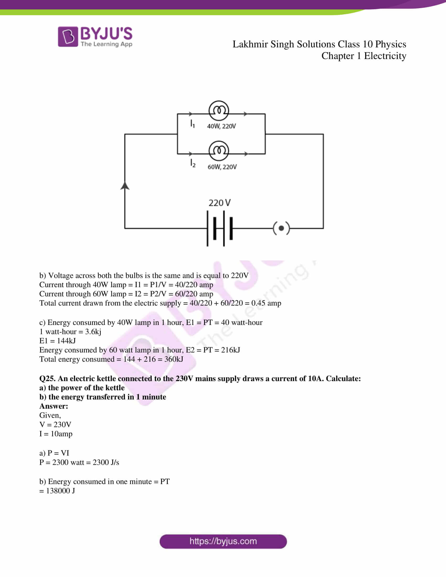 lakhmir singh solutions class 10 physics chapter 1 79