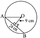 Maharashtra Board Class 8 Maths Solutions Chapter 17 Circle Chord and Arc Practice Set 17.1 3.1