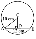 Maharashtra Board Class 8 Maths Solutions Chapter 17 Circle Chord and Arc Practice Set 17.1 4