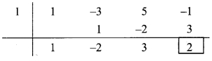 Maharashtra Board Class 9 Maths Solutions Chapter 3 Polynomials Practice Set 3.3 1e