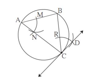 Maharashtra board Sol class 10 maths p2 chapter 4-9