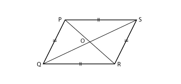 Maharashtra Board Sol Class 9 Maths p2 chapter 5-17