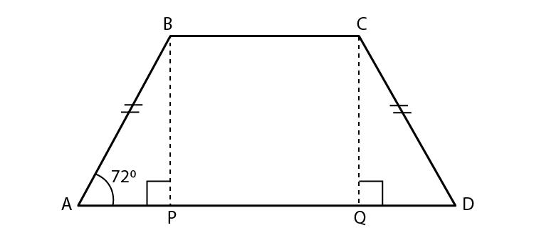 Maharashtra Board Sol Class 9 Maths p2 chapter 5-19